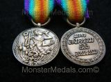 MINIATURE WW1 INTER ALLIED VICTORY MEDAL SIAM (THAILAND)